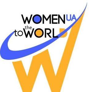 Українські жінки в ООН