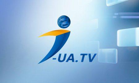 Я-UA (i-ua.tv)