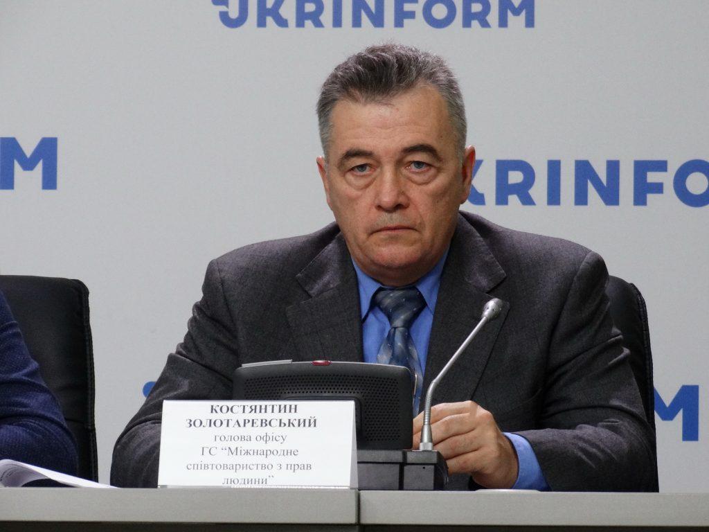 Костянтин Золотаревський Голова офісу ГС «Міжнародне співтовариство з прав людини»