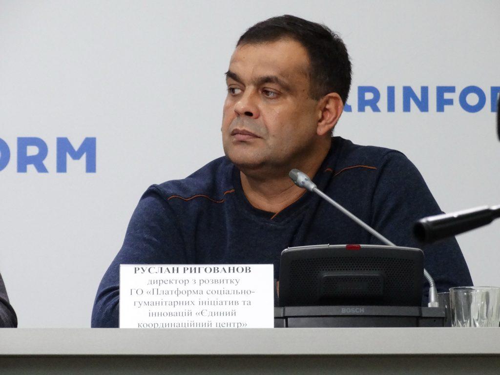 Руслан Ригованов Директор розвитку ГО «Платформа соціально-гуманітарних ініціатив та іновацій «Єдиний координаційний центр»