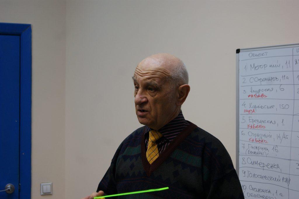 Валерий Дрюченко - МАА